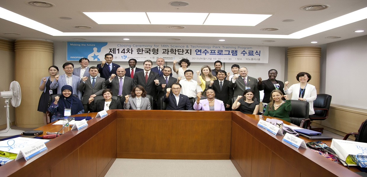 Director of Science Park visited the Republic of Korea