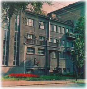 O.V.Palladin Institute of Biochemistry of NAS of Ukraine